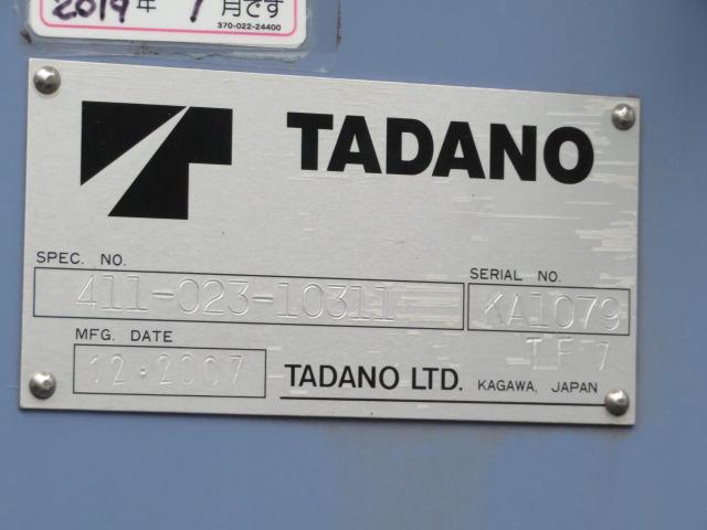 「その他」「フォワード」「トラック」「愛媛県」の中古車43