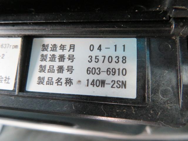 11.6t 増トンワイド 低床2デフ 平ボディー(20枚目)