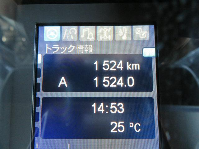 「その他」「スーパーグレート」「トラック」「愛媛県」の中古車15
