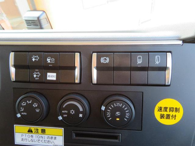 「その他」「スーパーグレート」「トラック」「愛媛県」の中古車18