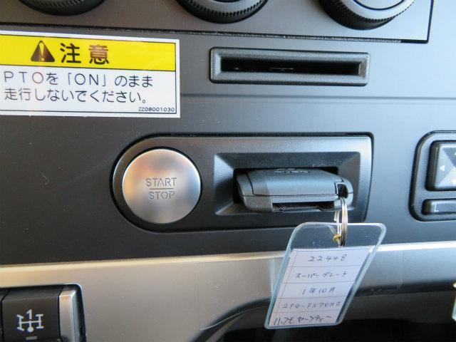 「その他」「スーパーグレート」「トラック」「愛媛県」の中古車24
