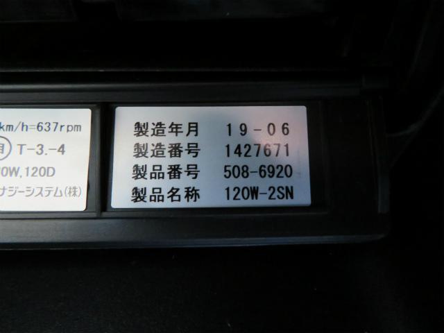 「その他」「スーパーグレート」「トラック」「愛媛県」の中古車28