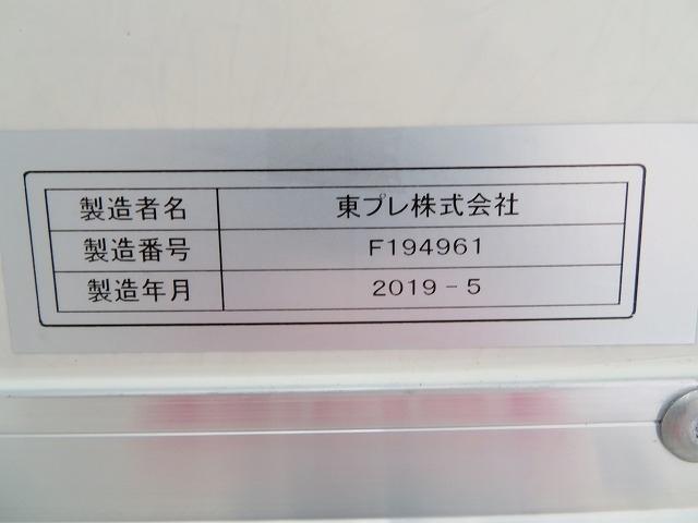 「その他」「エルフトラック」「トラック」「愛媛県」の中古車42