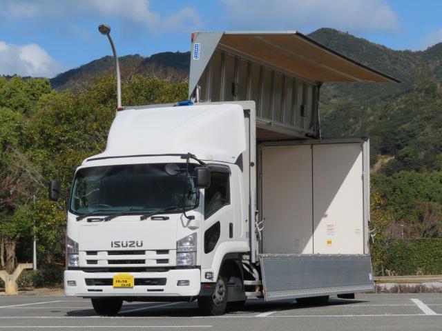 「その他」「フォワード」「トラック」「愛媛県」の中古車9