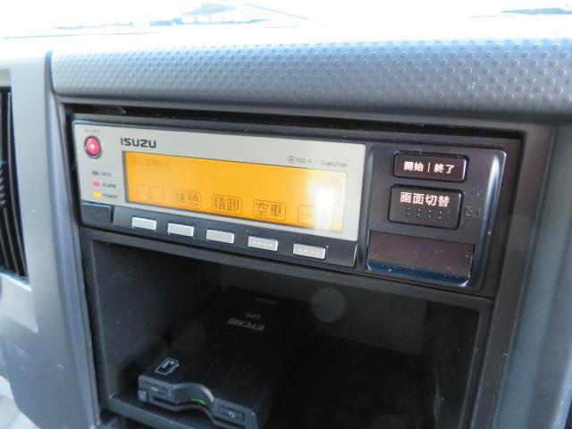 「その他」「フォワード」「トラック」「愛媛県」の中古車21