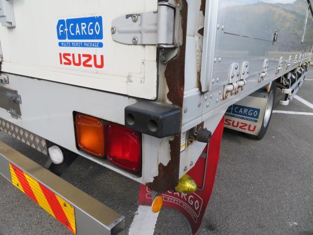 「その他」「フォワード」「トラック」「愛媛県」の中古車44