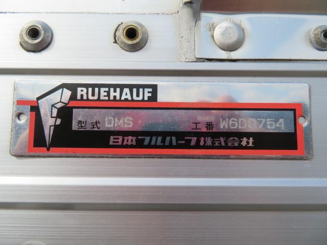 「その他」「フォワード」「トラック」「愛媛県」の中古車45