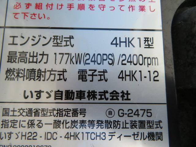 「その他」「フォワード」「トラック」「愛媛県」の中古車49