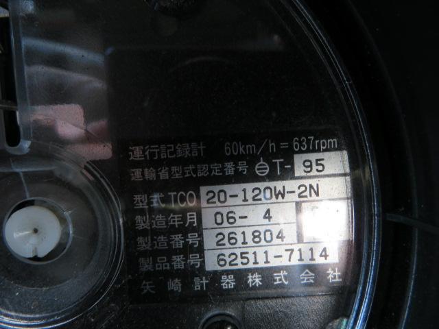 「その他」「フォワード」「トラック」「愛媛県」の中古車15