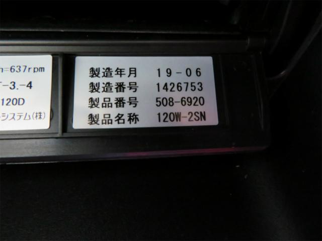 「その他」「スーパーグレート」「トラック」「愛媛県」の中古車31
