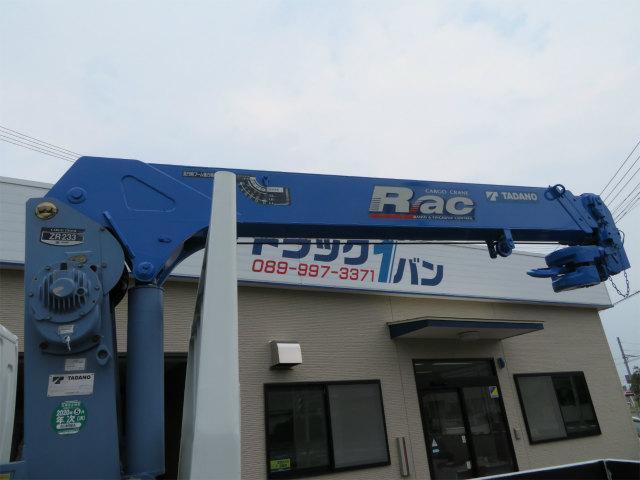 2t 4WD 高床 3段ラジコンフックイン(31枚目)