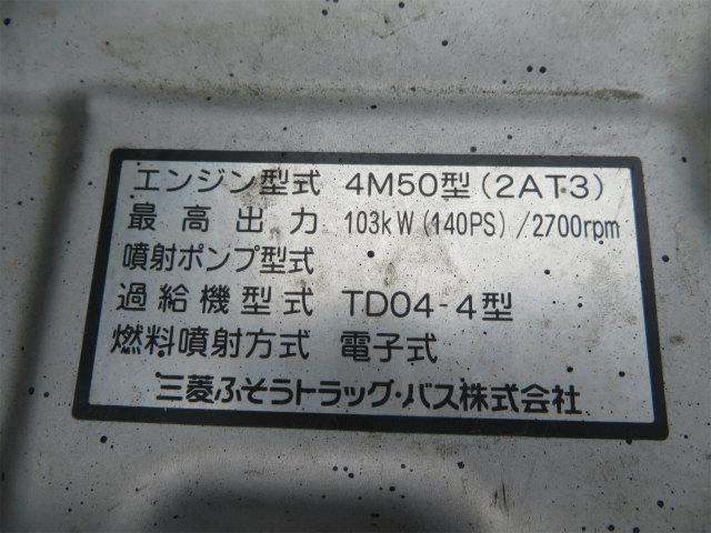 2t 4WD 高床 3段ラジコンフックイン(45枚目)