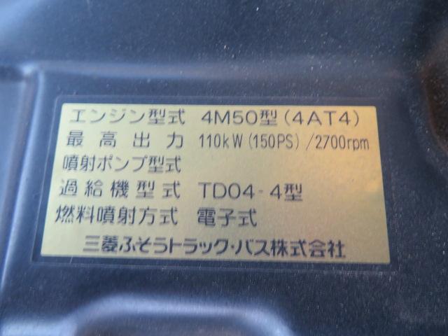 2.55t Wキャブ 4段ラジコンフックイン(47枚目)