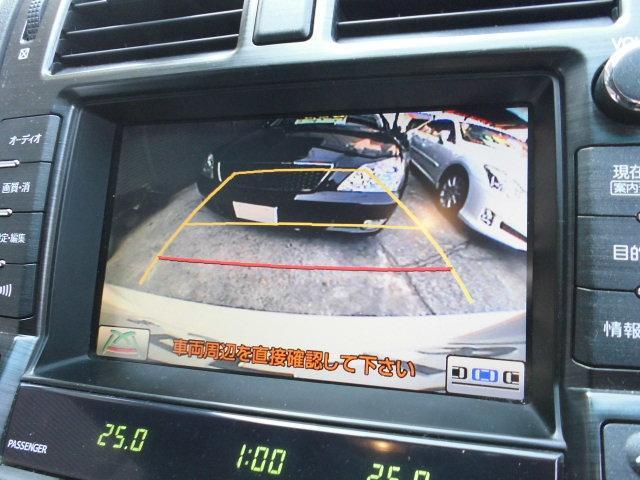2.5アスリート ナビパッケージ フルセグ HDD Bカメラ(10枚目)