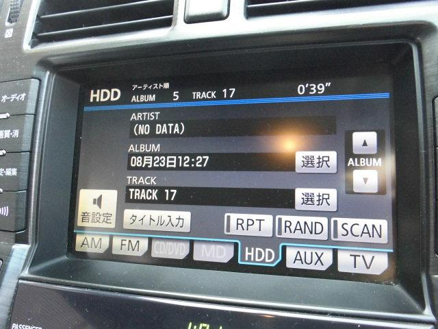 2.5アスリート ナビパッケージ フルセグ HDD Bカメラ(11枚目)