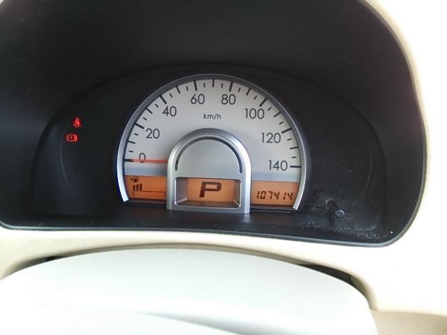 G 車検令和3年3月27日 キーレス CD エアコン(8枚目)