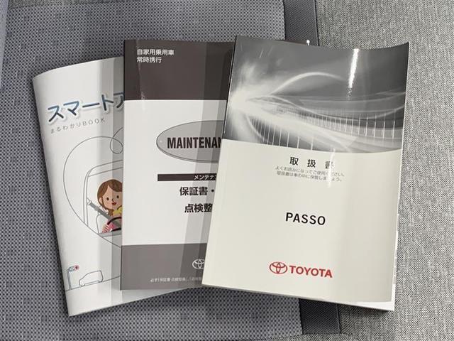 「トヨタ」「パッソ」「コンパクトカー」「愛媛県」の中古車19