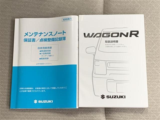 「スズキ」「ワゴンR」「コンパクトカー」「愛媛県」の中古車19