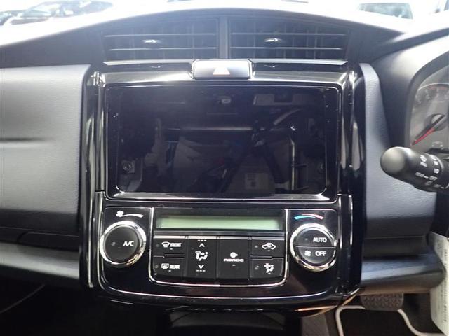 「トヨタ」「カローラフィールダー」「ステーションワゴン」「愛媛県」の中古車10