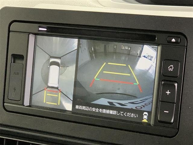 「ダイハツ」「タント」「コンパクトカー」「愛媛県」の中古車15
