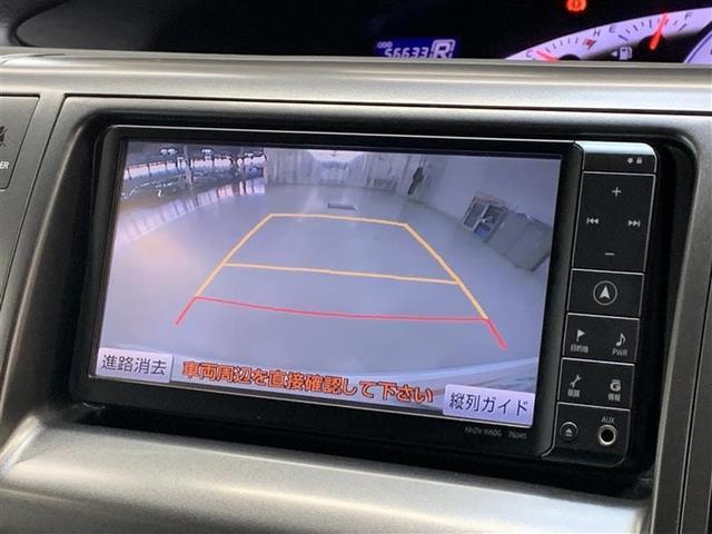 「トヨタ」「エスティマ」「ミニバン・ワンボックス」「愛媛県」の中古車14