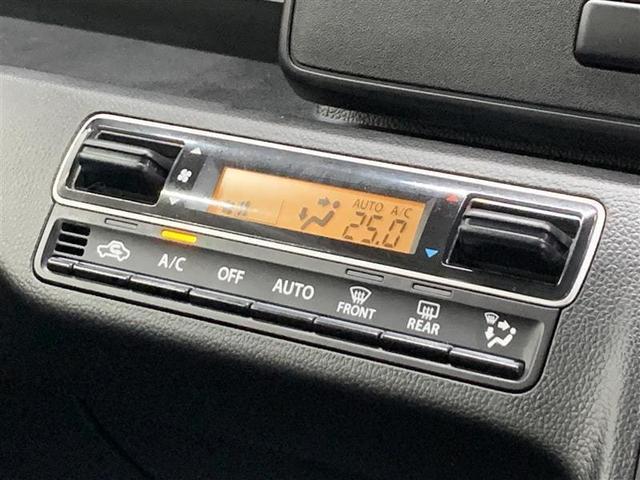 「スズキ」「ワゴンR」「コンパクトカー」「愛媛県」の中古車14