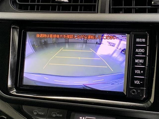 Sスタイルブラック 衝突被害軽減ブレーキ メモリーナビ(15枚目)