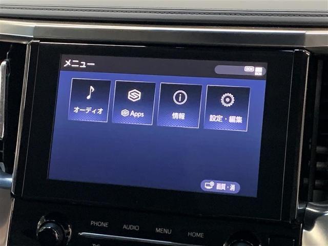 S 衝突被害軽減ブレーキ バックモニター スマートキ-(14枚目)