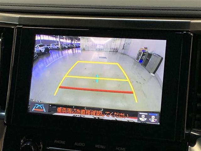 S 衝突被害軽減ブレーキ バックモニター スマートキ-(15枚目)