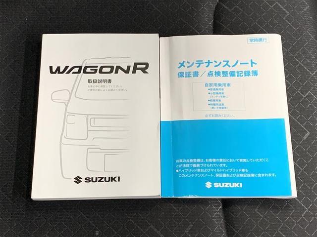 ハイブリッドFX 衝突被害軽減ブレーキ スマートキ- CD(19枚目)