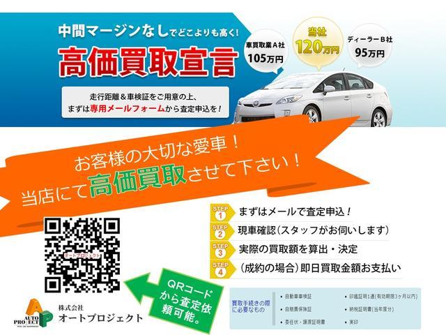 「日産」「デイズルークス」「コンパクトカー」「愛媛県」の中古車20