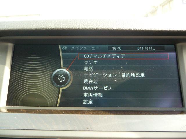 「BMW」「BMW」「セダン」「愛媛県」の中古車21