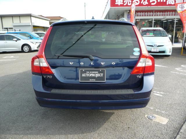 「ボルボ」「ボルボ V70」「ステーションワゴン」「愛媛県」の中古車15