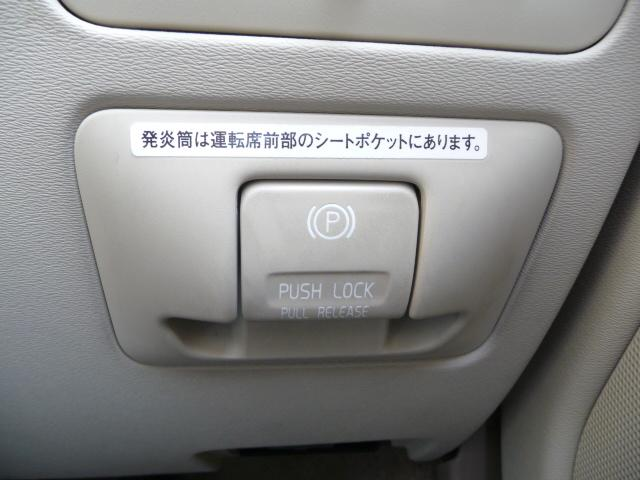 「ボルボ」「ボルボ V70」「ステーションワゴン」「愛媛県」の中古車30