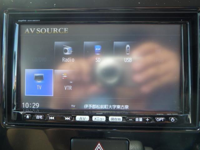「スズキ」「MRワゴン」「コンパクトカー」「愛媛県」の中古車23