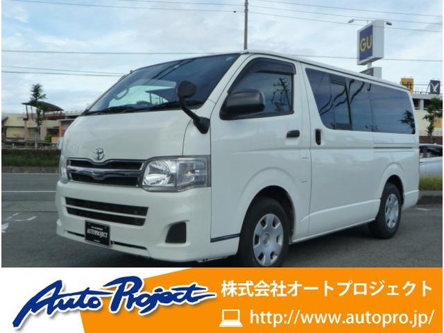 「トヨタ」「ハイエースバン」「その他」「愛媛県」の中古車2