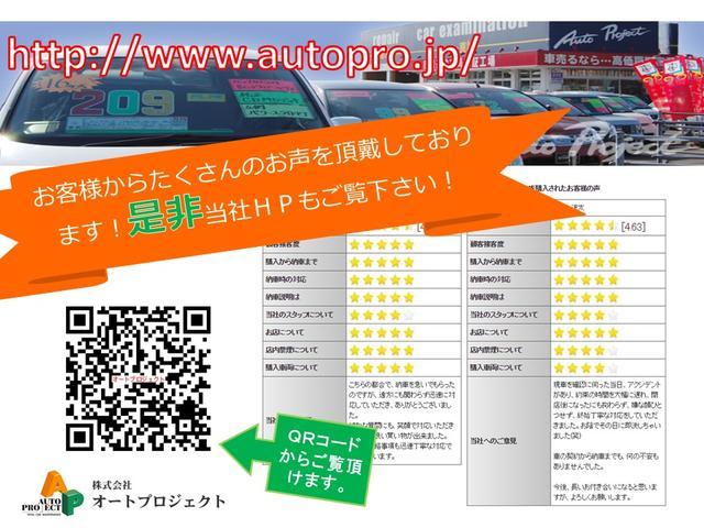「トヨタ」「ハイエースバン」「その他」「愛媛県」の中古車6