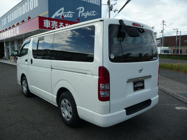 「トヨタ」「ハイエースバン」「その他」「愛媛県」の中古車13