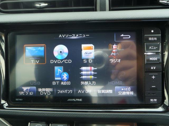 「トヨタ」「アクア」「コンパクトカー」「愛媛県」の中古車19