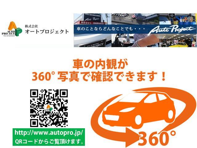 「日産」「ムラーノ」「SUV・クロカン」「愛媛県」の中古車2