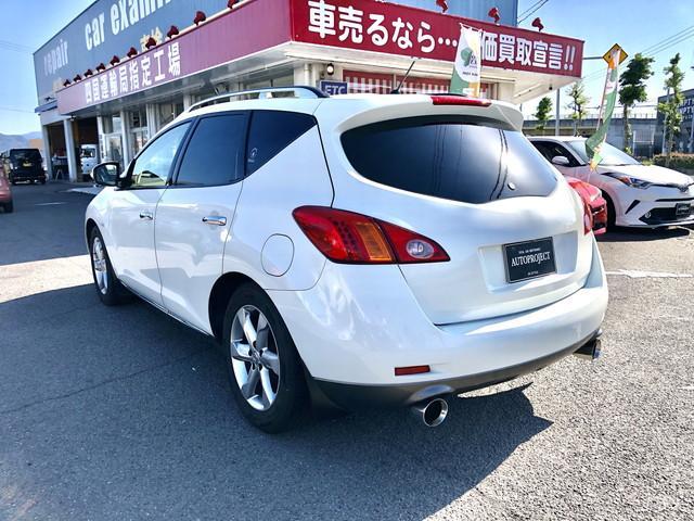 「日産」「ムラーノ」「SUV・クロカン」「愛媛県」の中古車10