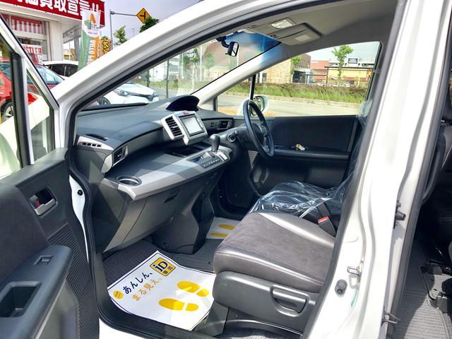 「ホンダ」「フリード」「ミニバン・ワンボックス」「愛媛県」の中古車8