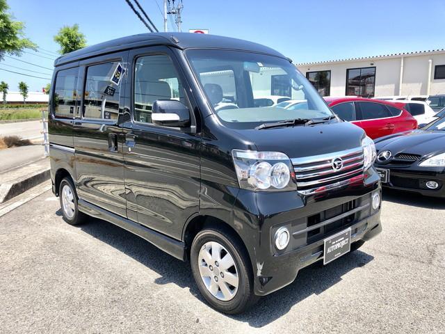 「ダイハツ」「アトレーワゴン」「コンパクトカー」「愛媛県」の中古車4