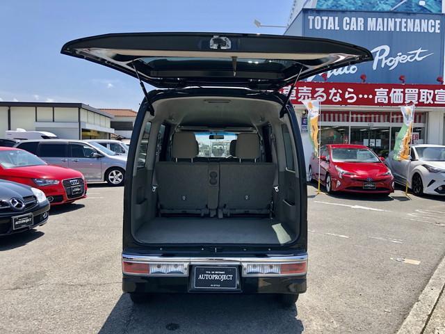「ダイハツ」「アトレーワゴン」「コンパクトカー」「愛媛県」の中古車12