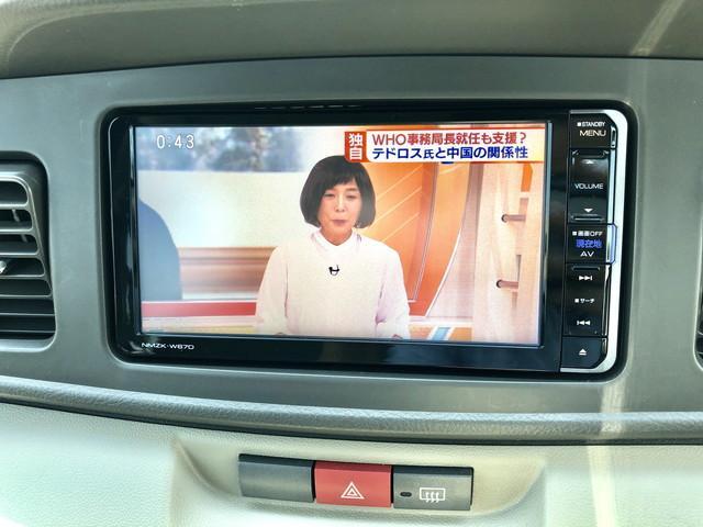 「ダイハツ」「アトレーワゴン」「コンパクトカー」「愛媛県」の中古車23