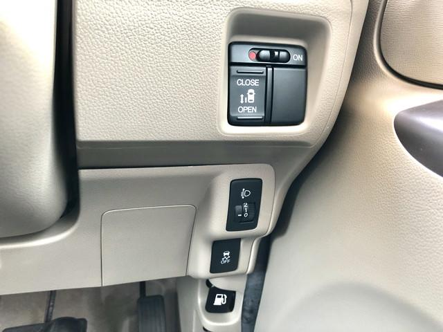 「ホンダ」「N-BOX」「コンパクトカー」「愛媛県」の中古車24