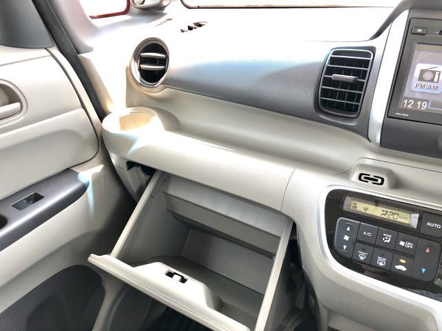 「ホンダ」「N-BOX」「コンパクトカー」「愛媛県」の中古車26