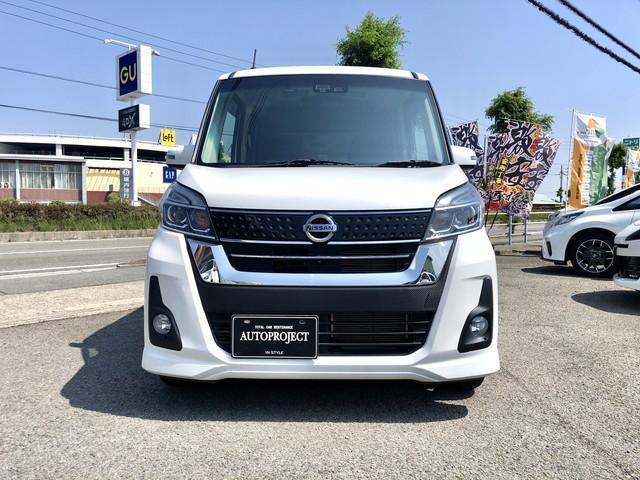 「日産」「デイズルークス」「コンパクトカー」「愛媛県」の中古車3
