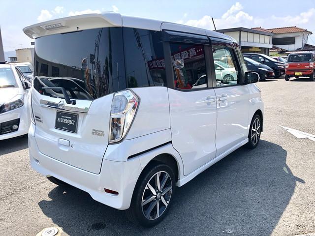 「日産」「デイズルークス」「コンパクトカー」「愛媛県」の中古車13