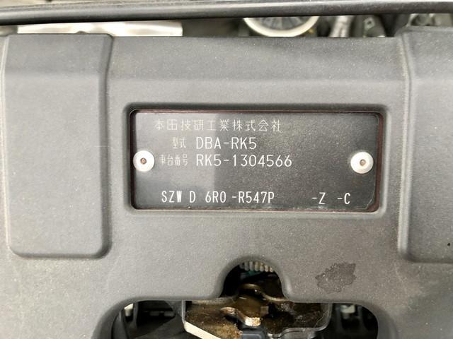 Z カロッツェリアナビ/ETC/バックカメラ/両側電動スライド/18インチAW/HIDヘッドライト/車高調/LEDフォグランプ(36枚目)